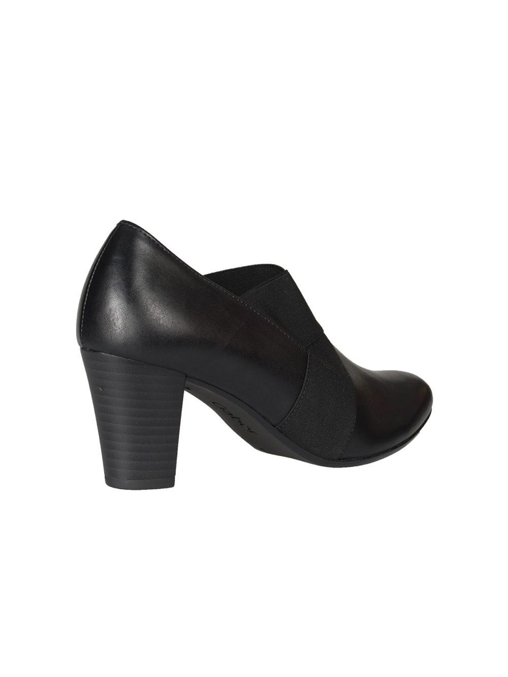 Function Heel
